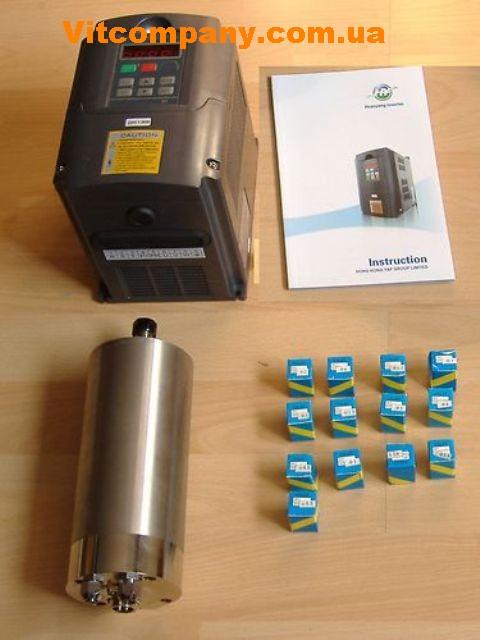 HF шпиндель с преобразователем частоты 1.5 кВт + Цанги