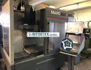 Вертикально-фрезерный обрабатывающий центр Maho MAT 500
