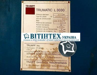 Лазерная резка с ЧПУ TRUMPF TRUMATIC L 3030