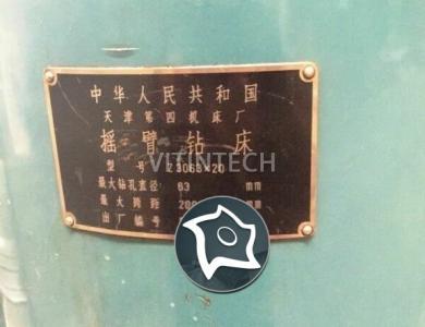 Радиально-сверлильный станок Dalian Z30 63-20