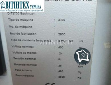 Токарно-фрезерный центр с ЧПУ Index ABC