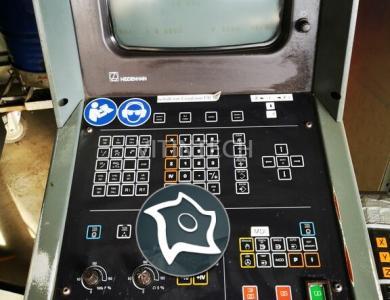 Универсально-фрезерный станок с ЧПУ MAHO MH 700 W