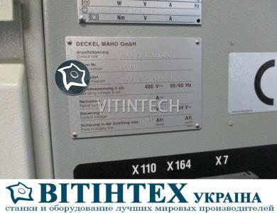 Вертикально-фрезерный станок DMG Deckel Maho DMC 70 V