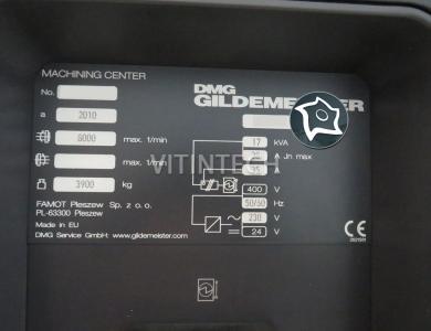 Вертикальный обрабатывающий центр с ЧПУ Deckel Maho DMC 635 V ECO