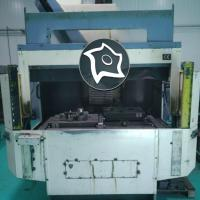 Вертикально-фрезерный станок с ЧПУ FAMUP MCX 700 P