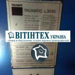 Лазерная резка с ЧПУ TRUMPF TRUMATIC L3030