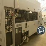 Токарно-фрезерный обрабатывающий центр c ЧПУ Mori Seiki NZX 2500-1000Y