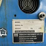 Токарный станок с ЧПУ Mazak QT 8 N