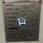 Универсально-фрезерный станок с ЧПУ LEADWELL MCV-0P