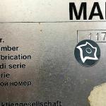 Универсально-фрезерный станок с ЧПУ MAHO MH 1000 C