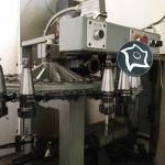 Вертикально-фрезерный станок с ЧПУ DECKEL MAHO DMC 100 V hi-dyn