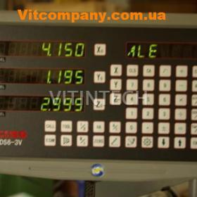SINO цифровой дисплей для токарных станков