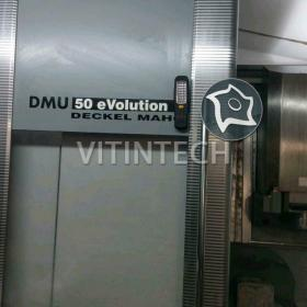 5-осевой обрабатывающий центр с ЧПУ Deckel Maho DMU 50 Evolution