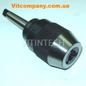 Сверлильный патрон MT 2 D0, 2 - 16 мм